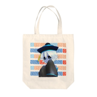 きょんとーと Tote bags