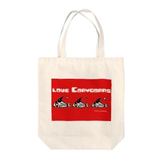 ラブ・コリドラス!赤 Tote bags