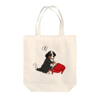 動物シリーズ:バーニーズ Tote bags