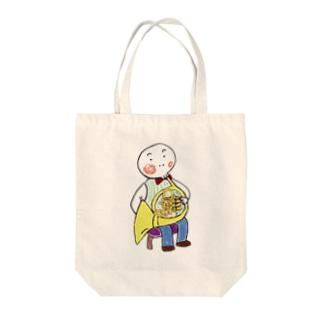 ホルン・オヤジ Tote bags