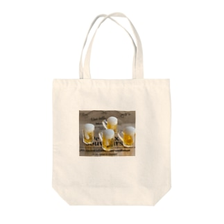 生ビール Tote bags