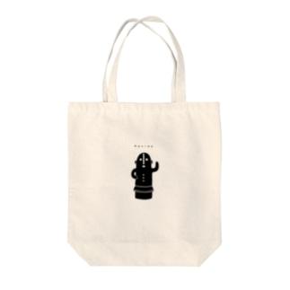 埴輪 Tote bags