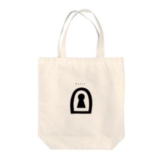 前方後円墳 Tote bags