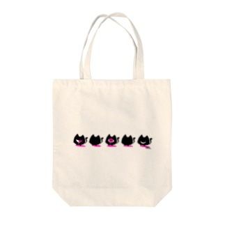 ins.  Tote bags