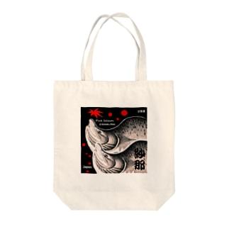 カラフトマス!紗那(樺太鱒;PINK SALMON)生命たちへ感謝を捧げます。※価格は予告なく改定される場合がございます。 Tote bags