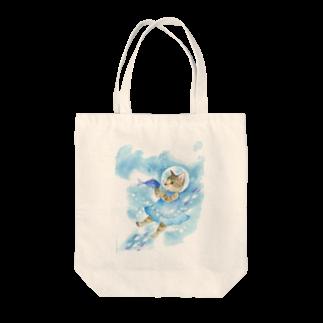 Rosemary*Teaの水中遊泳 Tote bags
