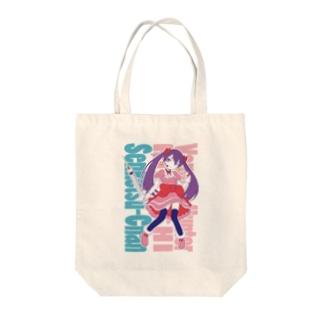 鮮血ちゃん Tote bags
