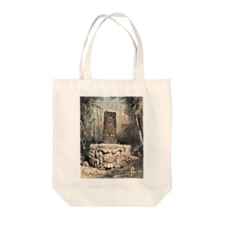 コパンにおける偶像と祭壇 - Getty Search Gateway Tote bags