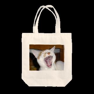 ナオコ商会のだぁーっ!!! Tote bags