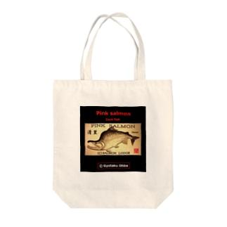 カラフトマス!清里(樺太鱒;PINK SALMON)生命たちへ感謝を捧げます。※価格は予告なく改定される場合がございます。 Tote bags