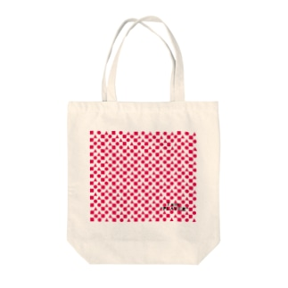 """I am """"PLAYER"""" Tote bags"""