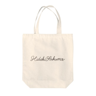 simple logo series Tote bags