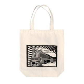 アジアン エクスプレス Tote bags