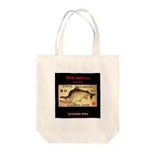 猿払 カラフトマス!生命たちへ感謝を捧げます。※価格は予告なく改定される場合がございます。 Tote bags