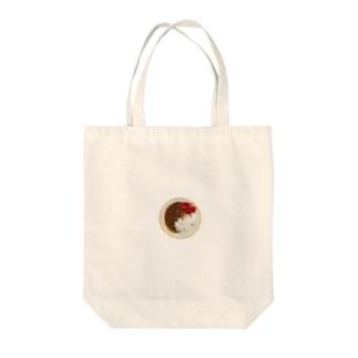 学食のカレー Tote bags