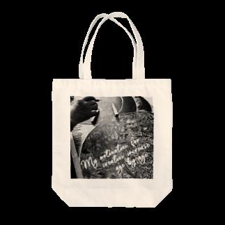 はなのかふぇ*橋爪かおりんと家族の歳を重ねるごとに、創作意欲は増すばかりだ。生成り Tote bags