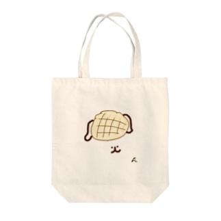 土台パン Tote bags