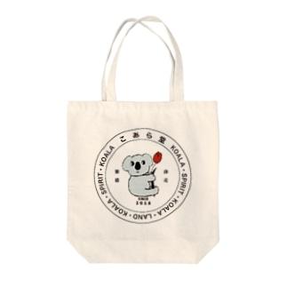 こあら堂① Tote bags