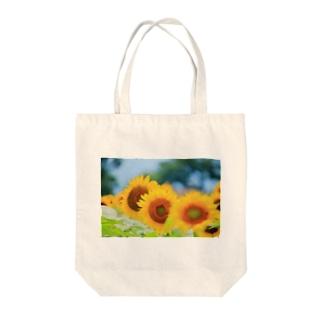 ひまわり畑 Tote bags