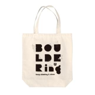 Bouldering(Black) Tote bags