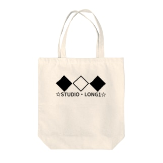 ◆◇◆☆STUDIO・LONG1☆ Tote bags