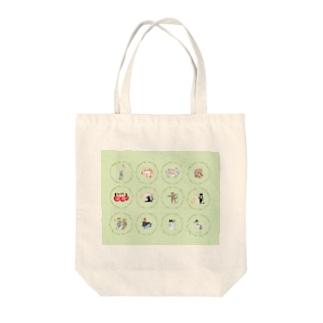 【HappyUnbirthday!】1stmember Tote bags