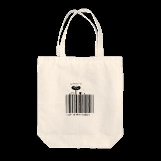 灯さかすのHello!バーコード Tote bags