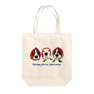 炭水化物な姉弟 Tote bags