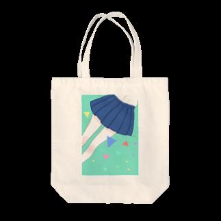 piorのスカート(エメラルド) Tote bags