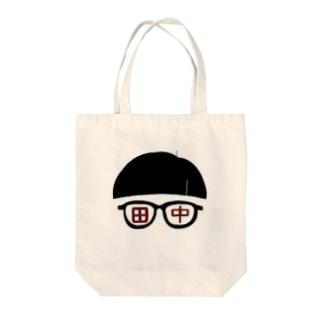 田中さん Tote bags