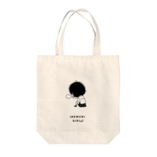 INEMURI bag Tote bags