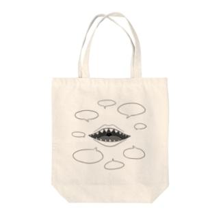 くち Tote bags
