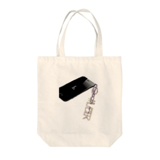 #Liberキーホルダーチャーム Tote bags