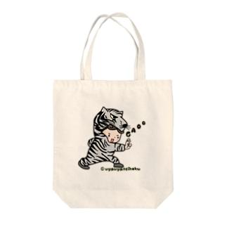 がおポーズ(グレー) Tote bags