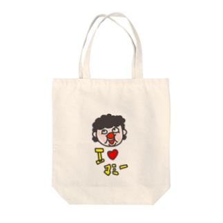 I♡マミー Tote bags