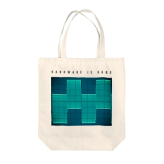 HARDWARE IS HARD Tote bags