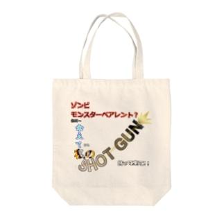 ショットガン Tote bags