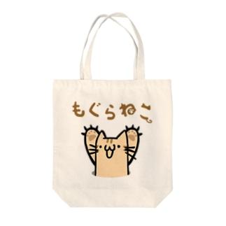 もぐらねこ(茶トラ) Tote bags