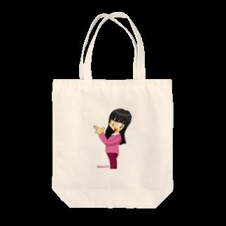 Webアナリストすみれ公式ショップSUZURI支店のみきのグッズ Tote bags