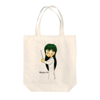 みどりのグッズ Tote bags