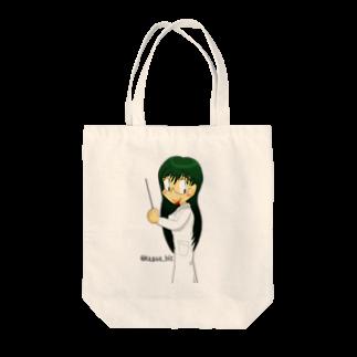 Webアナリストすみれ公式ショップSUZURI支店のみどりのグッズ Tote bags