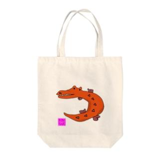 ぱりげーたー(全9色) Tote bags