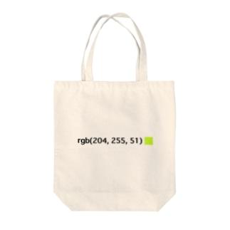 rgb ( 204, 255, 51) Tote bags