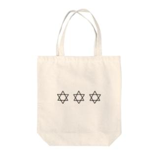六芒星 シンプル black モノトーン ゆめかわ Tote bags