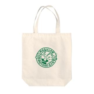 緑のマジシャンもやしくん Tote bags