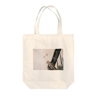 get  up!! Tote bags