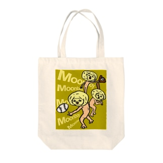 ムーンボーイ 甲子園トート Tote bags