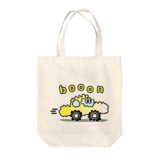 ブーン! Tote bags