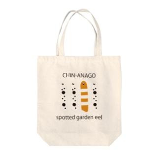 CHIN-ANAGO トートバッグ