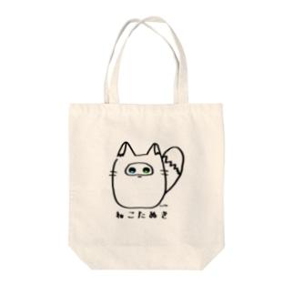 ねこたぬきさん Tote bags